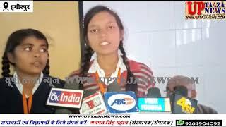 हमीरपुर में  बच्चों से भरी स्कूली वैन डंपर से टकराई दर्जन भर से ज्यादा बच्चे घायल 6 कानपुर रिफ