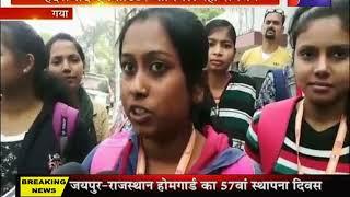 Hyderabad Rape Accused Encounter | एनकाउंटर के बाद लोगों ने जताई खुशी, पुलिस को मिल रहा है समर्थन