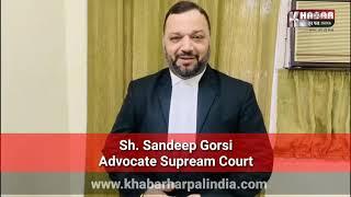 Priyanka Ready Case : सुप्रीम कोर्ट के वकील ने Encounter पर उठाए सवाल