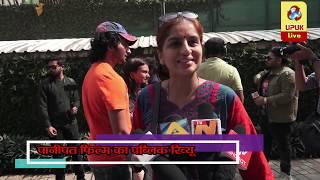 पानीपत फिल्म का पब्लिक रिव्यू, लोगों ने दिए इतने स्टार