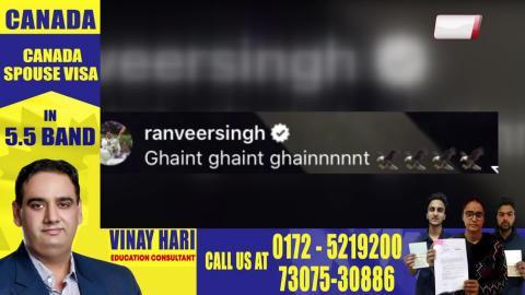 Ranveer Singh ਨੇ ਕੀਤੀ Moose Wala ਦੀ ਤਾਰੀਫ Pollywood ਛੱਡ Bollywood ਚ ਪਾਈ ਧਮਾਲ