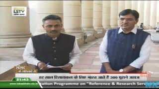 Interview with Lok Sabha TV on The Recycling of Ships Bill, 2019