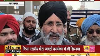 #RUPNAGAR : राजोआना अपने हिस्से की सजा पहले ही भुगत चुके हैं – #Daljit_Singh_Cheema