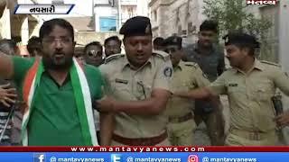 Navsari: બિનસચિવાલય પરીક્ષા મુદ્દે કોલેજ બંધ કરાવવા જતા NSUI કાર્યકરોની અટકાયત