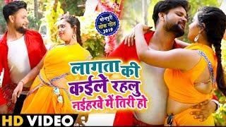 #Video_Song ला गए ता की कइले राहलु नइहरवे में तिरि हो - Bhojpuri Superhit Song 2019