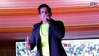 दोषियो को मिलेगी कठोर सजा : Sansad, Megastar Ravi Kishan