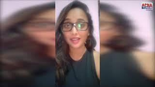 6 दिसंबर को रिलीज हो रही बलमा डेरिंगबाज़ आप सब जरूर देखें Rani Chatterjee