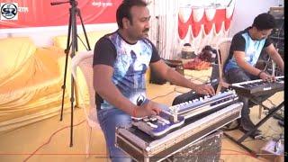 आप के प्यार में ।। Ap ke Pyar Me ।।  Best instrument 2019 Sajan Music