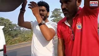 रीयाल लाईफ हीरो Yash Kumar की दिखी दरियादिली महिला की बचाई जान देखे Video - Apna Samachar