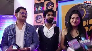 मुंम्बई में Radio Adda का हुँआ Apps लांच - Apna Samachar