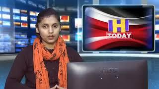 07 DEC NEWS HEADLINE_