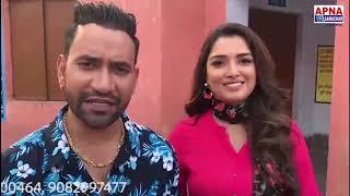 आप भी Acting सीखना चाहते है तो आइये Acting With Camera में - Nirahua, Amrapali Dubey