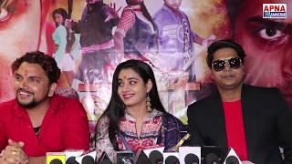 Bhojpuri Film | Dil Ki Baazi | का मुहूर्त Gunjan Singh, Ritu Singh