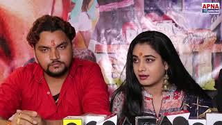 जलाने वाले अपराधियों को जला देना चाहिए Ritu Singh, Gunjan Singh - Apna Samachar