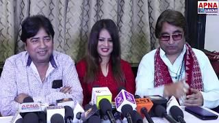 Sangeeta Tiwari Producer By 3 Bhojpuri Film Muhurat Ravi Sinha, Deepak Tiwari, Delip Sen