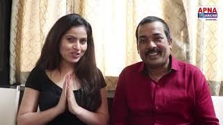 किस तरह की फिल्म बनी है Sher Singh जानिए Jaswant Kumar, Ayushi Kumari  से