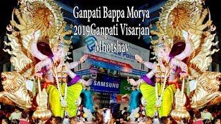 Ganpati Bappa Morya 2019, Ganpati Visarjan Mhotshav Mumbai, जन कल्याण सेवा मंडल