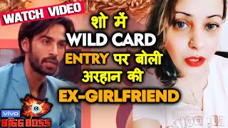 Bigg Boss 13 | Arhaan Khan's Ex GF Amrita Talks About Her WILD CARD Entry | BB13 Latest Update