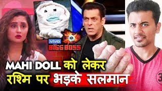 Bigg Boss 13 | Salman Khan LASHES OUT At Rashmi Over MAHI DOLL | Weekend Ka Vaar | BB 13