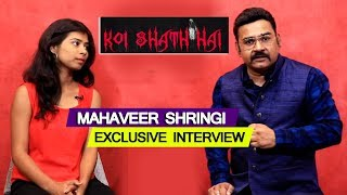 Koi Sath Hai Director & Producer Mahaveer Shringi Exclusive Interview