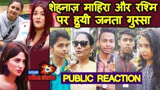 Bigg Boss 13 | PUBLIC Strong Reaction On Shehnaz, Rashmi And Mahira FIGHT | BB 13 Latest Video