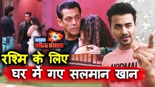 Bigg Boss 13 | Salman Khan GOES INSIDE House To Console Rashmi | Arhaan Khan Mattter | BB 13