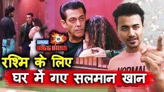 Bigg Boss 13 | Salman Khan GOES INSIDE House To Console Rashmi | Arhaan Khan Mattter | BB 13