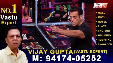 Bigg Boss 13 : Salman Khan ਨੇ Arhaan ਦੀ ਨਾਜਾਇਜ ਔਲਾਦ ਦਾ ਕੀਤਾ ਵੱਡਾ ਖੁਲਾਸਾ | Dainik Savera