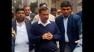 Delhi fire: CM Kejriwal announces Rs 10 lakh ex-gratia, orders magisterial inquiry