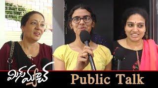Miss Match Movie Public Talk   Miss Match Review   Uday Shankar   Aishwarya Rajesh