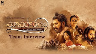 Mammootty's Mamangam Telugu Movie Team Interview | M. Padmakumar