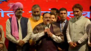 BJP Working President Shri J.P. Nadda addresses 'Geeta Jayanti Mahotsav' in Kurukshetra, Haryana.