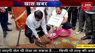 तेलंगाना में वृक्षारोपण करके पर्यावरण संरक्षण किया जा रहा है / THE NEWS INDIA