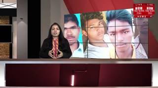 आरोपियों के एनकाउंटर के बाद राष्ट्रीय मानव अधिकार आयोग की टीम पहुंची हैदराबाद
