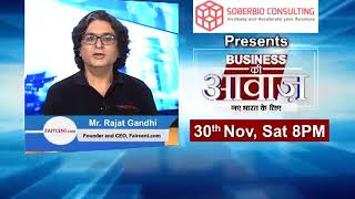#BUSINESSKIAWAAZ || Rajat Gandhi, Founder and CEO, Faircent.com #JANTATV