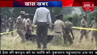 Hyderabad Encounter News // एनकाउंटर करने वाले पुलिस वालों को मिलेगा इनाम // THE NEWS INDIA