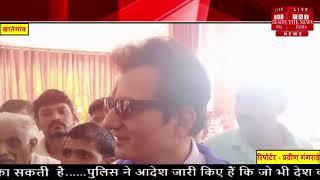 खातेगांव में वेब सीरीज वाबस्ता की शूटिंग // THE NEWS INDIA