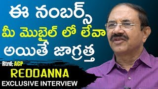 Rtd ACP Reddanna Exclusive Full Interview || Close Encounter With Anusha || Bhavani HD Movies