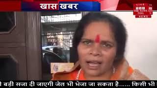 Sadhavi Prachi ने बताया कि समाज में जो गंदे काम किए जा रहे हैं उसका जिम्मेदार कौन है