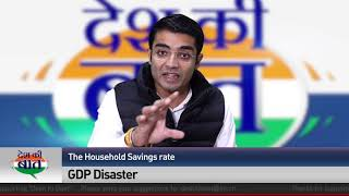 Desh ki Baat | Jaiveer Shergill on Economic Slowdown