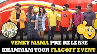 Venky Mama Pre Release Press Meet || Venkatesh || Naga Chaitanya || Bhavani HD Movies