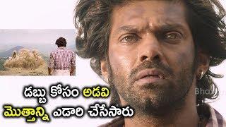 డబ్బు కోసం అడవి మొత్తాన్ని ఎడారి చేసేసారు | Watch Gajendrudu Full Movie On Youtube