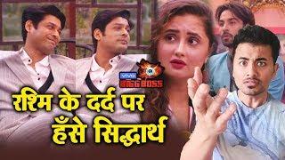Bigg Boss 13 | Siddharth Shukla BASHED For Laughing On Rashmi-Arhaan Matter | BB 13