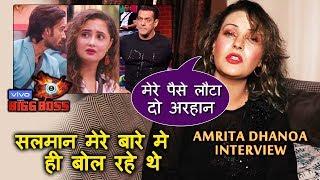 Bigg Boss 13   Arhaan's EX-GF Amrita Dhanoa OPENS On Arhaan Khan's Marriage, Child, Rashmi & Salman