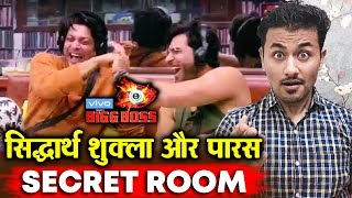 Bigg Boss 13 | Siddharth Shukla And Paras in SECRET ROOM | BIG TWIST | BB 13 Episode Preview
