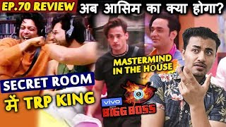 Bigg Boss 13 Review EP 70 | TRP King Siddharth In Secret Room | What Will Asim Do? | BB 13 Video
