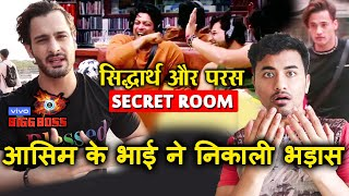 Bigg Boss 13 | Asim Riaz's Brother Reaction On Siddharth-Paras SECRET ROOM | BB 13 Video