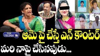 Actor Sirisha Emotional Comments On Disha | Chatanpally Encounter | CP VC Sajjannar