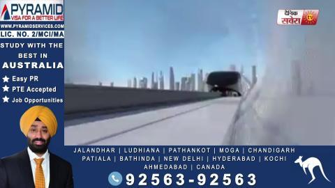 जानिए क्या है Hyperloop Technology जो सिर्फ 30 Minute में पहुंचाएगी Amritsar से Chandigarh