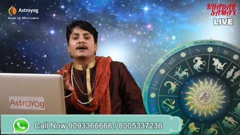 कुंडली के रहस्य | 09 December 2019 | Aaj Ka Rashifal | Pt. Sujit Mishra ji
